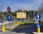 Distretto Sanitario Tavarnuzze foto